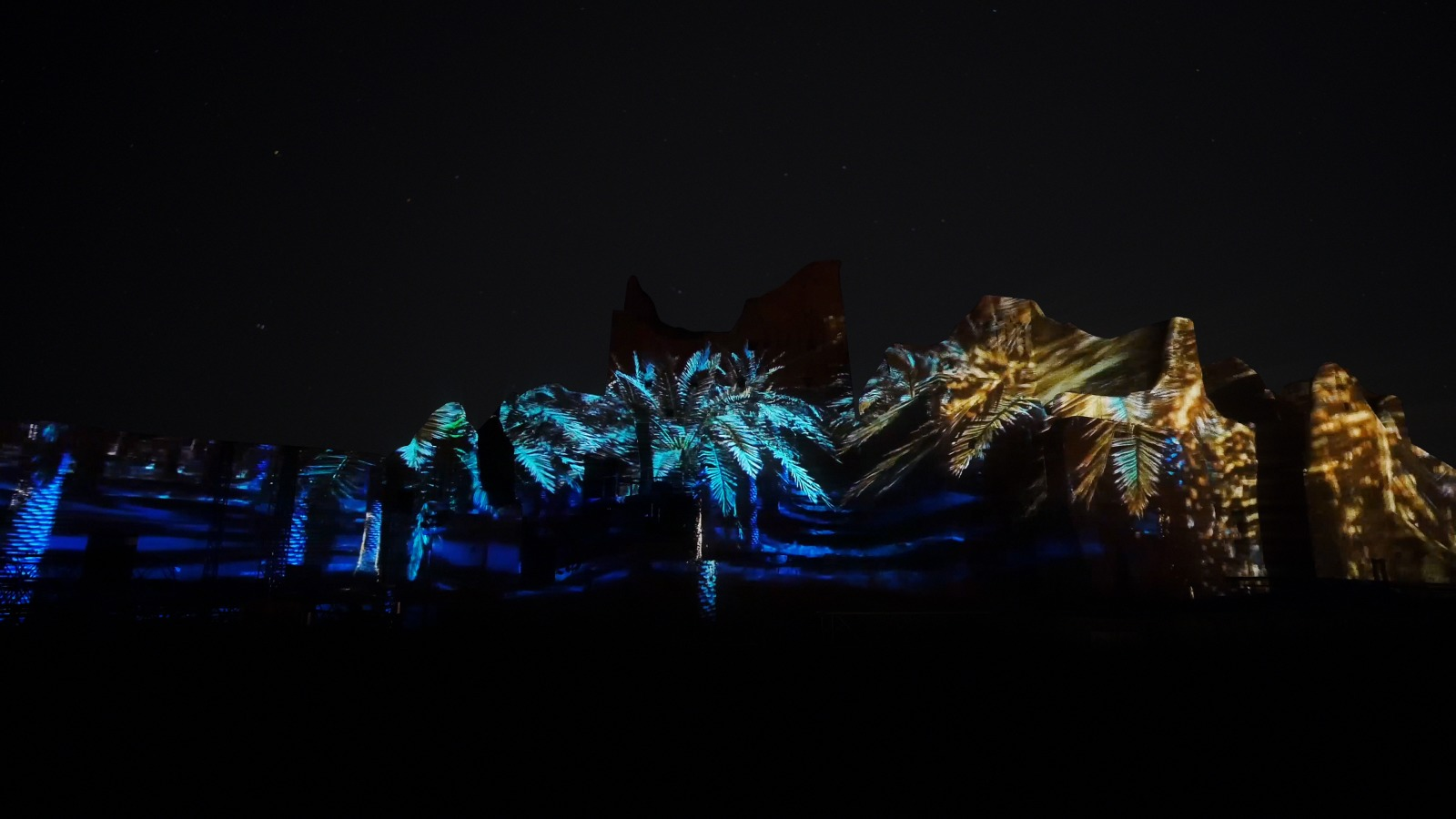 Atturaif Projection Mapping
